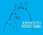 Studio_Ghibli_Logo