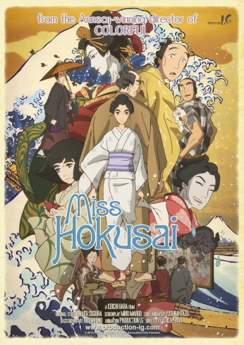 MISS_HOKUSAI_teaser_A4_oldpaper_1600.jpg